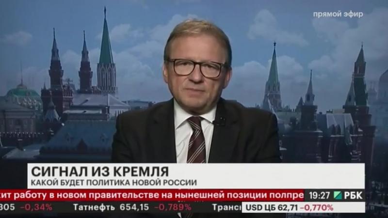 орис Титов ответил на вопросы РБК-ТВ о том, какой будет политика новой России