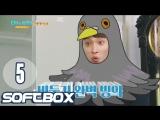 Озвучка SOFTBOX Один прекрасныи день с SEVENTEEN. 13 робинзонов 05 эпизод
