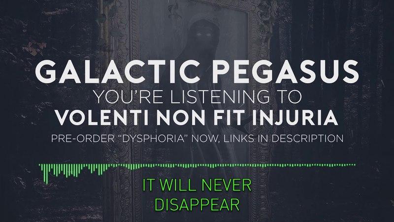 Galactic Pegasus - Volenti Non Fit Injuria (Official Audio With Lyrics)