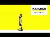 Вертикальный пылесос Karcher VC5