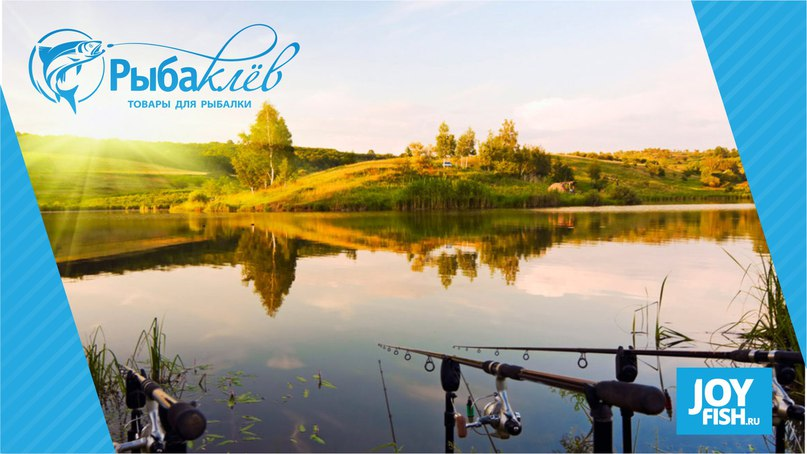 Рыбалка в России: Лучшие места для рыбной ловли | ВКонтакте