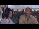 Бешеное золото. 1976.(СССР. фильм-комедия)