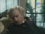 Жизнь Джузеппе Верди. 7 серия. 1982 год.