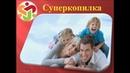 Вывод денег на Nixmoney online и еще раз о Закольцовке