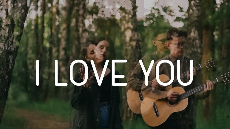 SHOOM I love you Woodkid acoustic cover