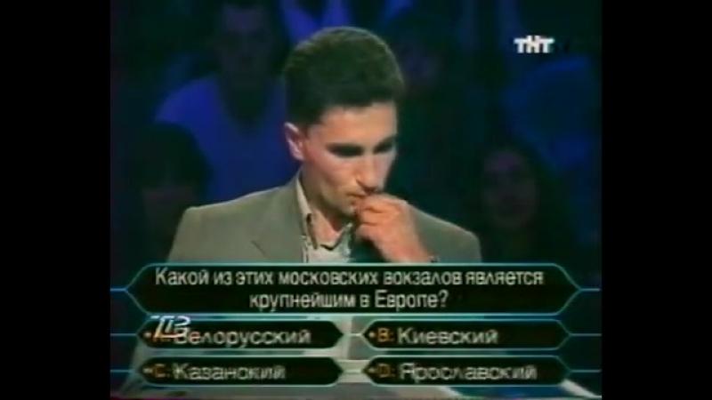 О счастливчик 23 09 2000