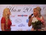 Поздравление от Тверской радиостанции
