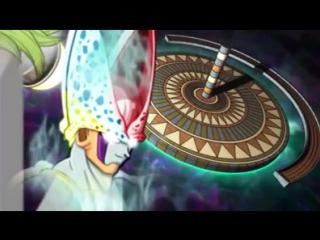 Dragon Ball Super - Escala de Poder