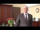 Поздравление генерального директора АО Учалинский ГОК депутата Госсобрания Курултая РБ Закарии Гибадуллина с Международным