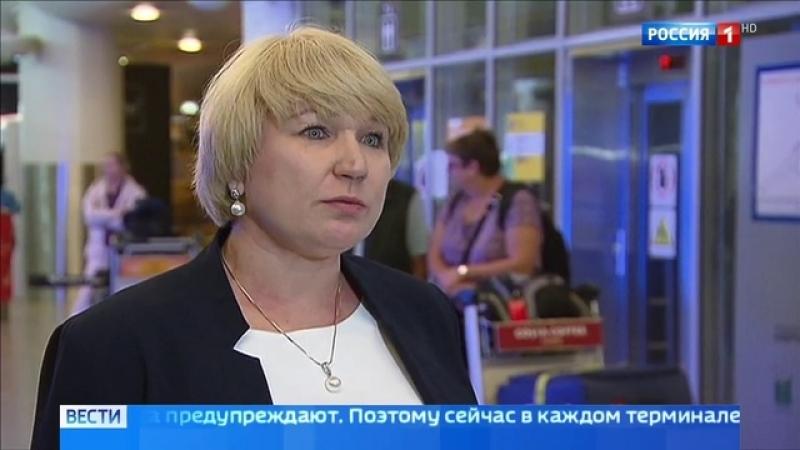 Вести Москва • Навязчивые таксисты вне закона в Шереметьево пришли инспекторы