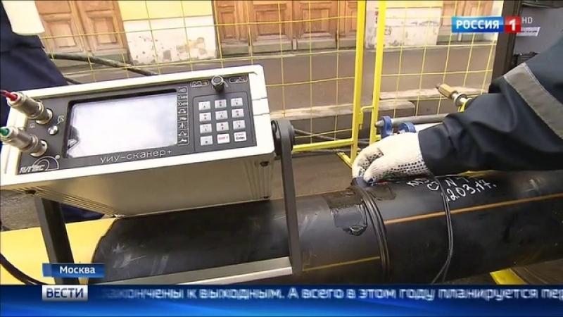 Вести-Москва • В центре Москвы меняют старый газопровод