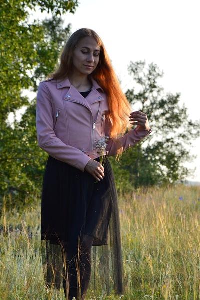София Климова