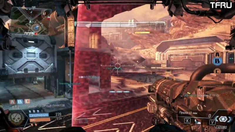 Titanfall Матч 35 PS4 Pro или i7 3770? Третье поколение и Дробовик EVA 8