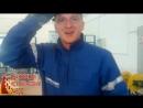 Запуск производства композитной арматуры в Польше