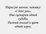 Пара Нормальных - Happy end