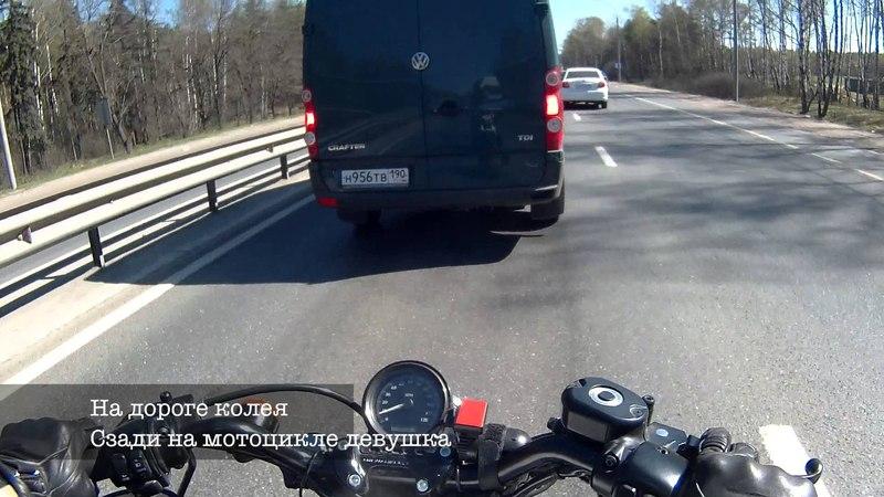 Тормозной путь на Harley-Davidson Sportster 1200X