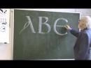 Каллиграфическая История Руси и Западной Европы / Calligraphy History of Russia and Western Europe.
