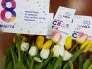 Молодежка ОНФ поздравила томичек с 8 марта!