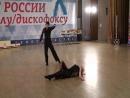 Шоу Танцы на стеклах Никита Лантухов - Алёна Куракина