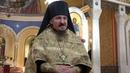 Игумен Иоасаф Полуянов Поздравление с 10 летием Добровольческого движения Даниловцы