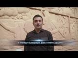 Приглашение Норайра Гапояна на V юбилейный фестиваль дудука