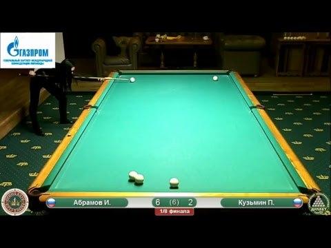 Абрамов И. - Кузьмин П. Кубок Мира 2018 «Свободная пирамида» (3-й этап)