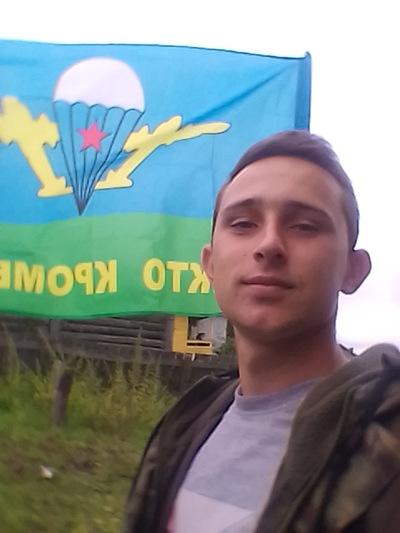 Степан Карандась
