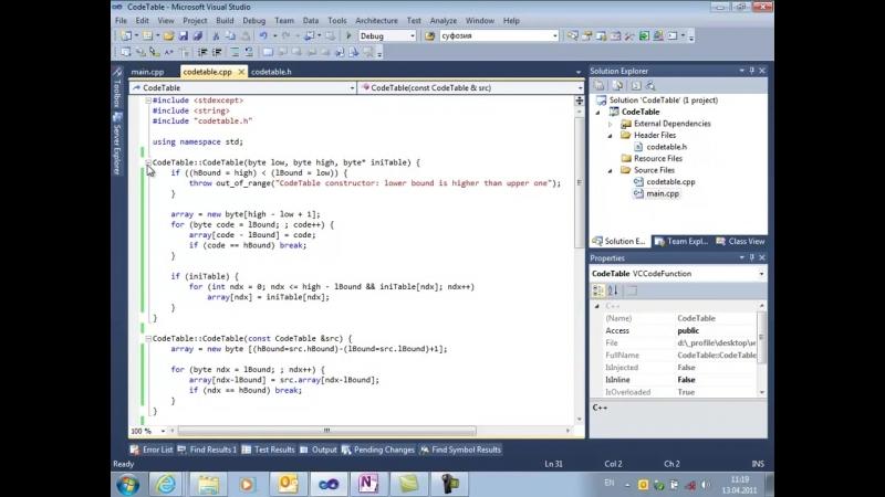 C 1 Таблица кодировки