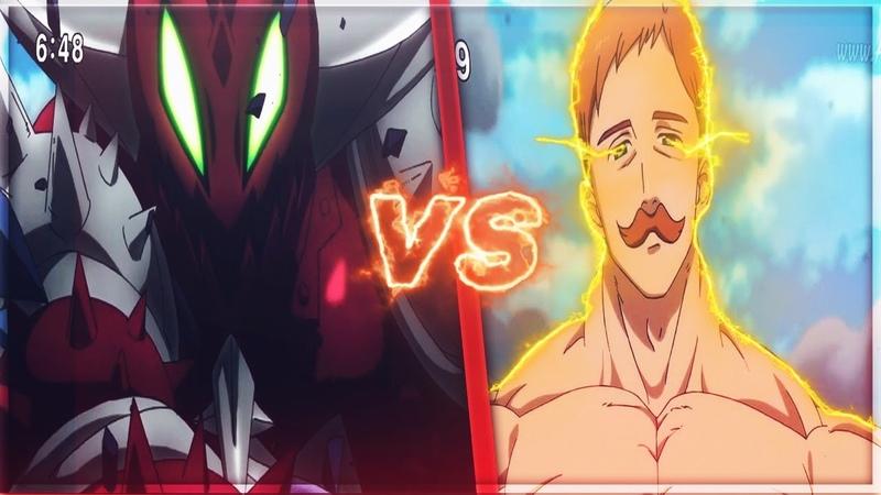 Эсканор против Галана 7 Смертных Грехов/Escanor vs Galan