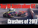 Top 10 Australian GT Crashes of 2017