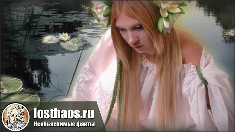 Как распознавали ведьм на Руси