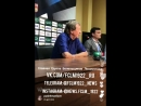Полная послематчевая пресс-конференция Юрия Палыча после Уфы