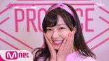 PRODUCE48 [48스페셜] 도전! 아.이.컨.택ㅣ무라세 사에(NMB48) 180615 EP.0