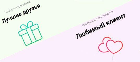 ДипломТайм diplomtime Заказать диплом в Москве ВКонтакте Узнать подробнее о бонусах Дипломтайм