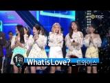180421 Twice занимают первое место на Music Core и получают свою четвертую награду с What is Love.