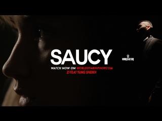 #saucy 15/02 отчет с презентации