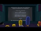 «Симпсоны» спародировали сцены после титров фильмов Marvel.