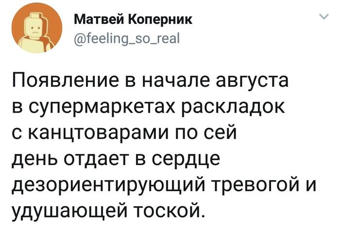 Антон Федотов | Сергиев Посад