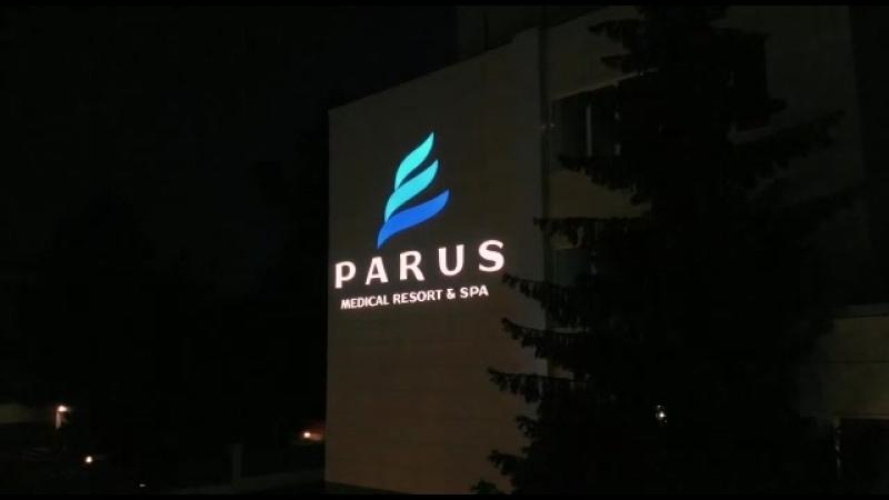 Вечерняя красота PARUS medical resortspa