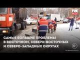 Проблема уборки снега в Москве