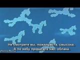 Облака белогривые лошадки (с субтитрами) _ Песни из советских мультфильмов
