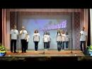 Выступление учителей УВК Акимовская гимназия на районном концерте ко Дню учителя-2017