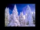 Сказочной зимы автор слайд шоу Ващилов Николай