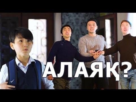 2018 Жаңа комедия ДУЛАТ және 3 АЛАЯҚ фильмі