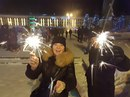 Елена Копылова фото #19