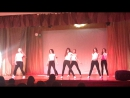 Мисс физмат 2017 Танец