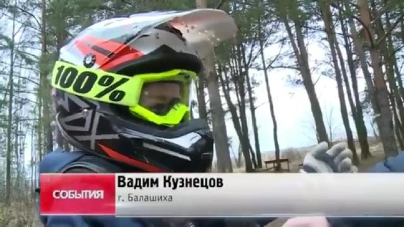 Мастер-класс от звезды мотокросса. Победитель Кросса Наций Александр Тонков поделился с юниорами опытом экстремального вождения.