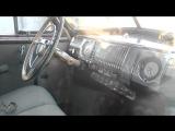 Из Небраска в Тбилиси Dodge De luxe 48