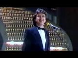 Pupo - Cieli Azzurri ( 1983 HD )