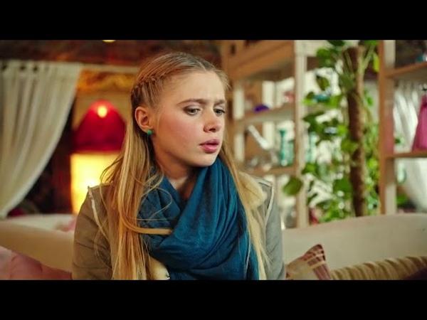 Беглые родственники (2016) | Русский трейлер | Смотреть бесплатно на Zmotri.ru